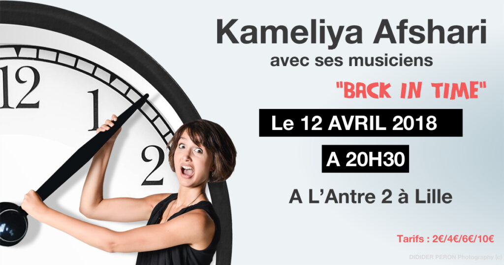 kameliya back in time musical