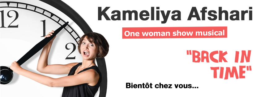 kameliya one woman musical