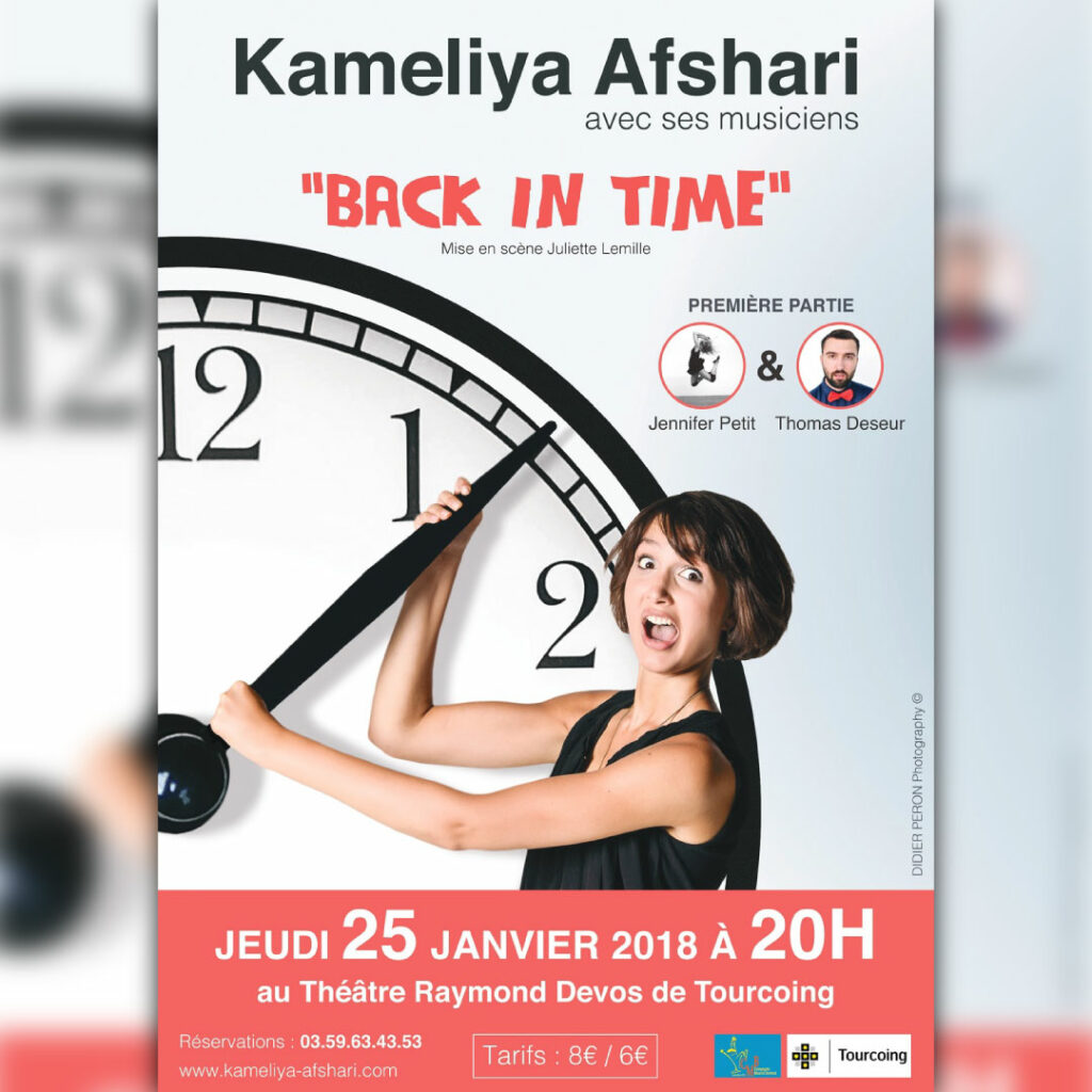 kameliya back in time show